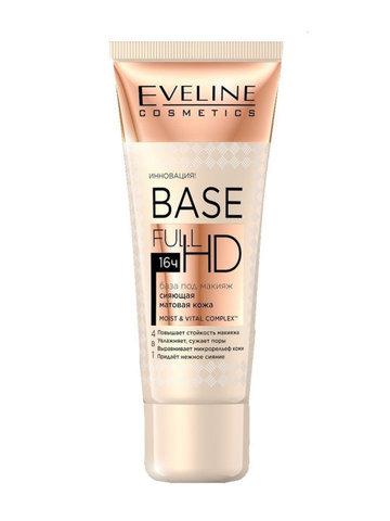 EVELINE База под макияж Сияющая матовая кожа 4в1 серии BASE FULL HD, 30мл