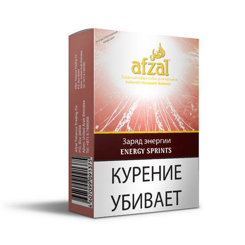 Табак Afzal energy springs 50 г