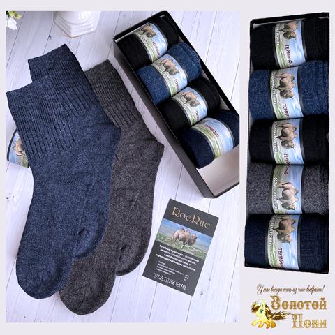 Носки шерсть 5 пар в коробке мужские (41-47) 201107-Р8030