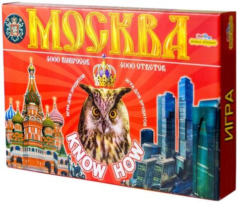Игра викторина Москва, 4000 вопросов и ответов