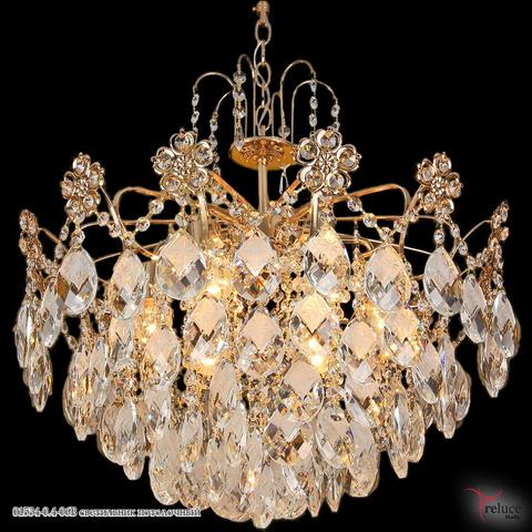 01534-0.4-06B светильник потолочный