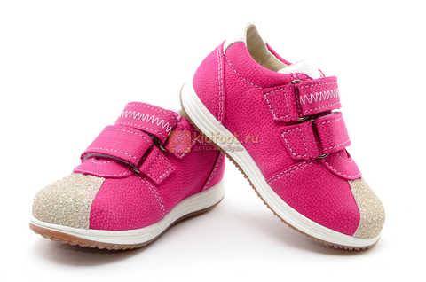 Ботинки для девочек Лель (LEL) из натуральной кожи на липучках цвет фуксия. Изображение 10 из 17.
