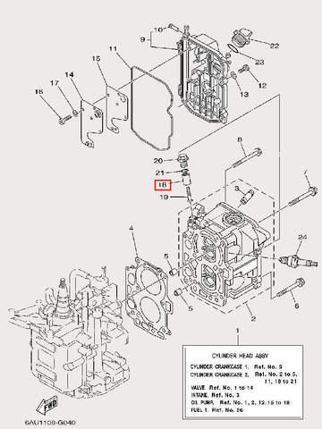 Анод для лодочного мотора F9,9 Sea-PRO (4-18)