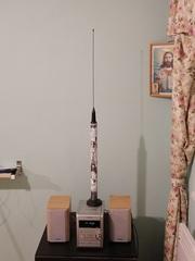 T-8840 МА/antenna.ru. Антенна дальний прием ФМ наружная для музыкальных центров на магните.