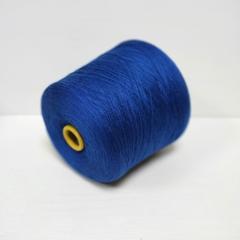 Zegna Baruffa, Cashwool, Меринос 100%, Насыщенный интенсивный синий, 2/30, 1500 м в 100 г
