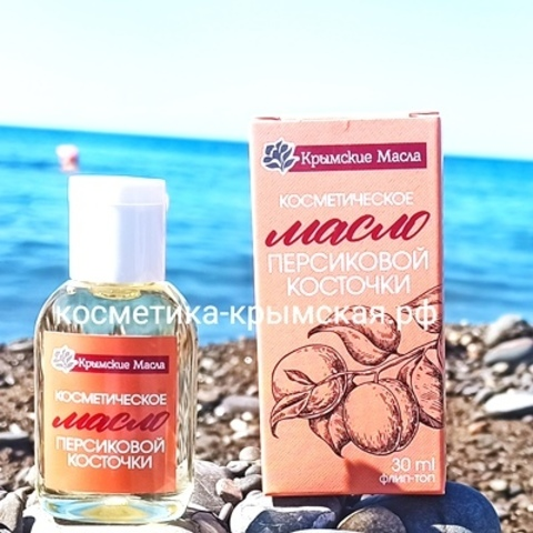 Косметическое масло «Персиковой косточки»™Крымские масла