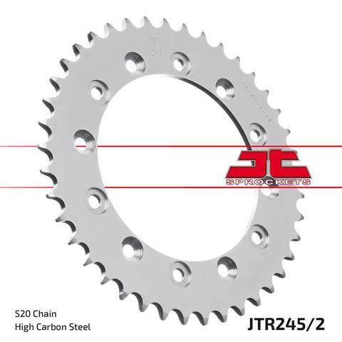 Звезда JTR245/2.38