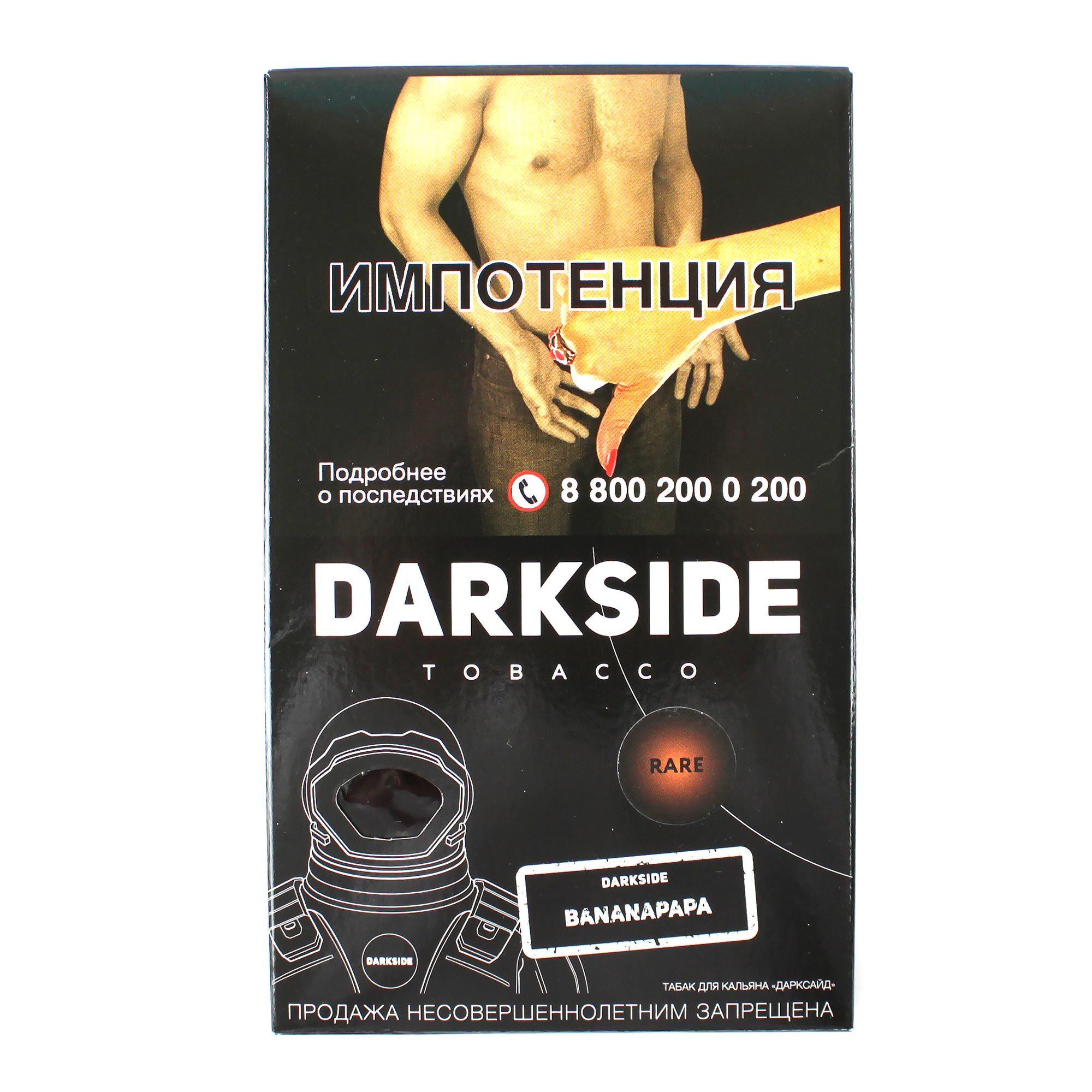 Табак для кальяна Dark Side Rare 100 гр Bananapapa