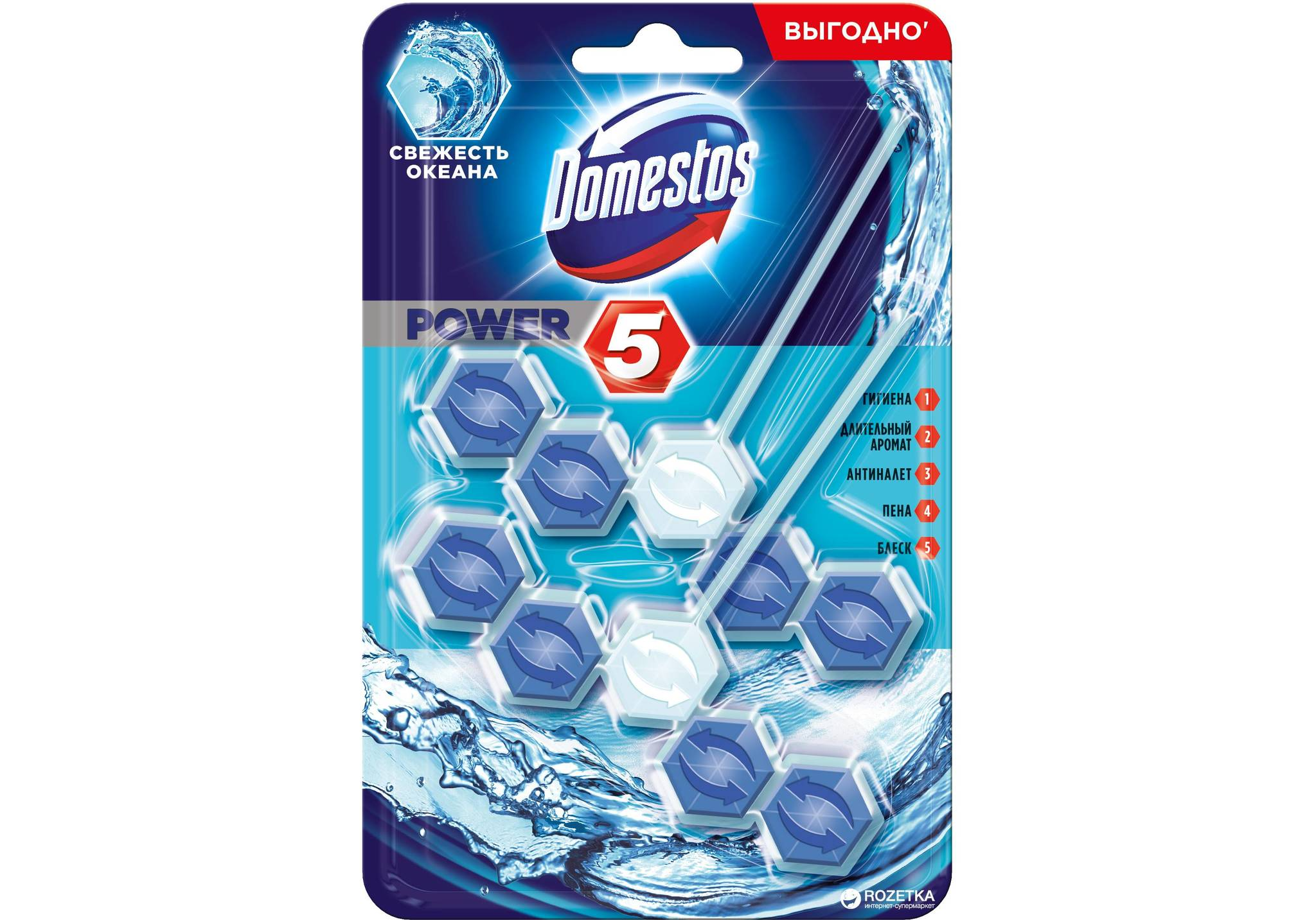 D:\products\copy_domestos_8710447326039_5aa816831ce42_images_3531069631.jpg