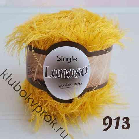 LANOSO SINGLE 913, Желтый оранжевый