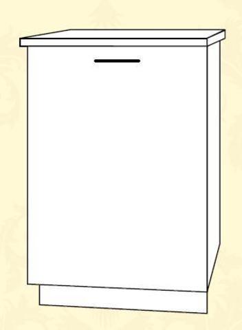 Империя С 500 Шкаф нижний