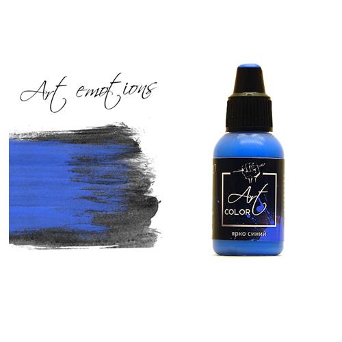 Pacific 88 Art Color P-ART320 Краска Pacific88 ART Color Ярко-Синяя (Bright Blue) укрывистый, 18мл P-ART320.jpg