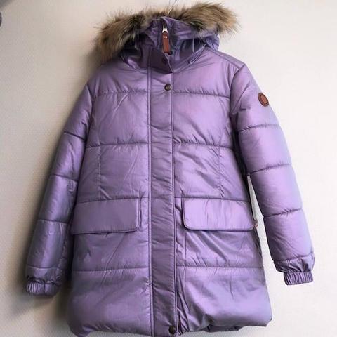Зимняя куртка Kerry FRIDA K21428 00160