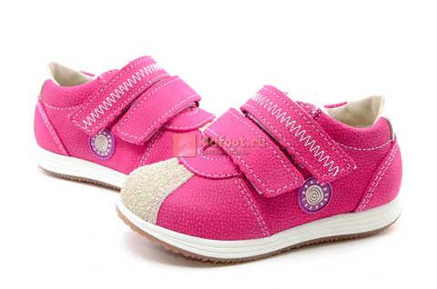 Ботинки для девочек Лель (LEL) из натуральной кожи на липучках цвет фуксия. Изображение 12 из 17.