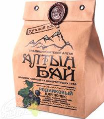 Картинка Иван-чай Родниковый