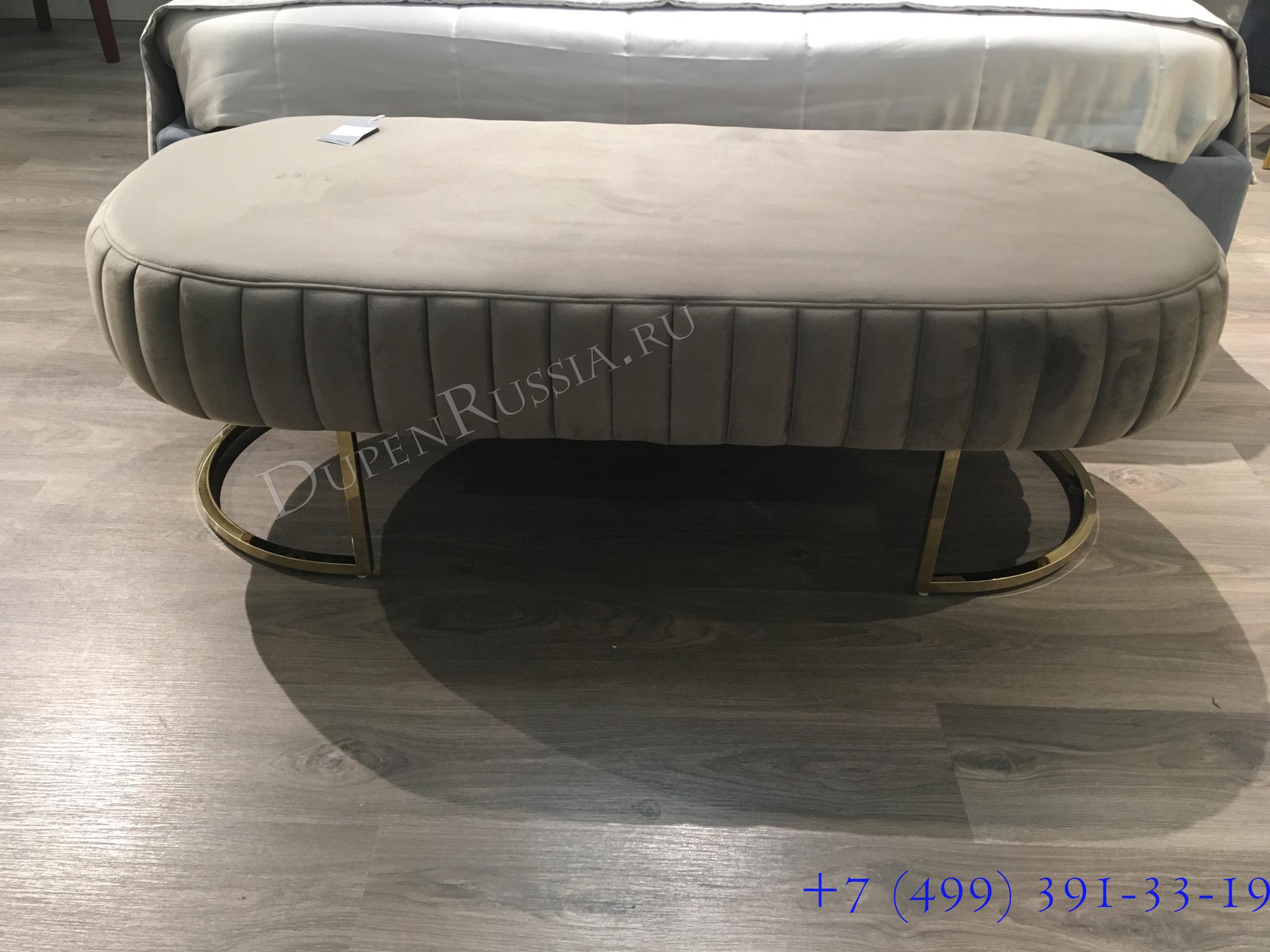 Банкетка велюровая серо-бежевая на металлическом каркасе (N-BH2009 BG BR) Garda Decor