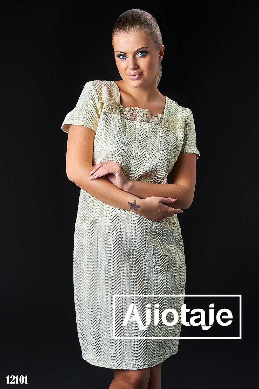 Платье полуприлегающего силуэта с круглым вырезом