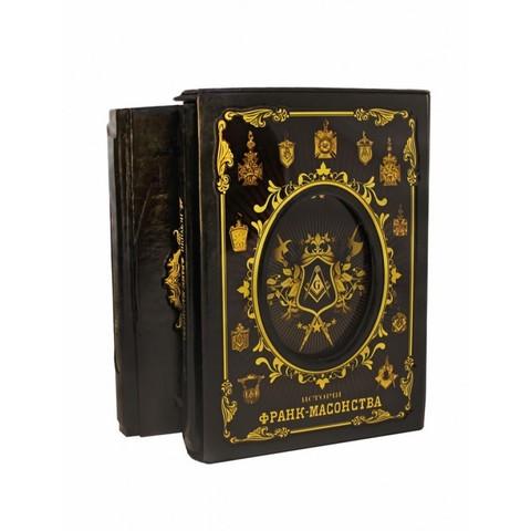 История Франк-Масонства. (в 2-х томах)