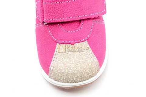 Ботинки для девочек Лель (LEL) из натуральной кожи на липучках цвет фуксия. Изображение 13 из 17.
