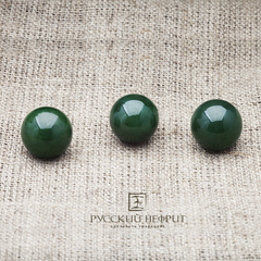 Шарик 12мм. Тёмно-зелёный нефрит (класс модэ).