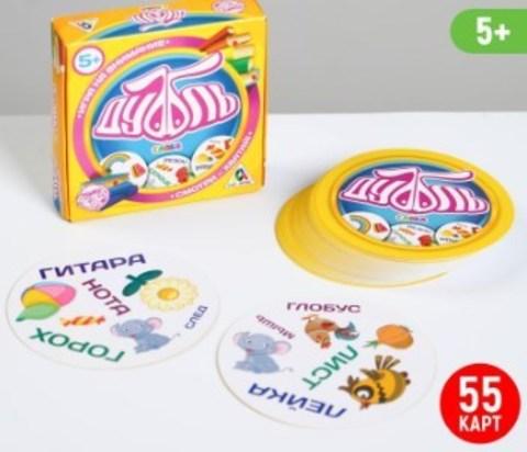 063-1277 Настольная веселая игра на реакцию «Дуббль Слова», 55 карточек