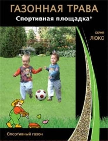 Газонная трава Спортивная площадка (500гр.)