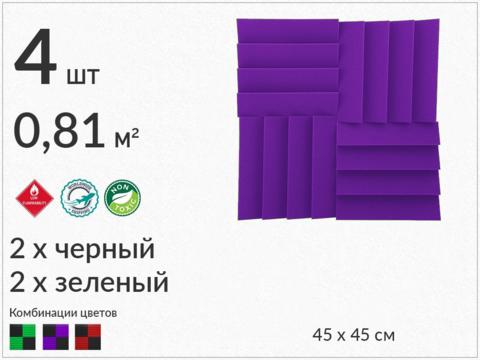 0,81м² акустический поролон ECHOTON AURA  450 violet 4  pcs