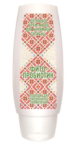 ФИТО-ПРОБИОТИК натуральное крем-мыло с шелком для интимной гигиены, 150 мл