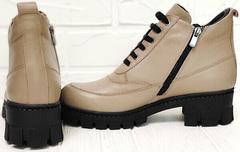Осенние ботинки женские на толстой подошве Yudi B-20 082 Beige.