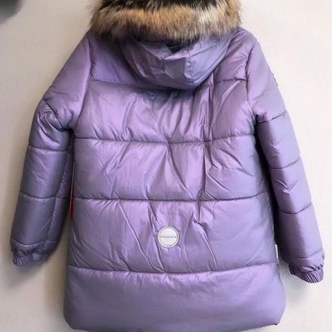 Зимняя куртка Kerry купить