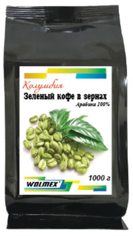Кофе зеленый в зернах Колумбия, Арабика, мытая обработка Wolmex, 1000 гр.