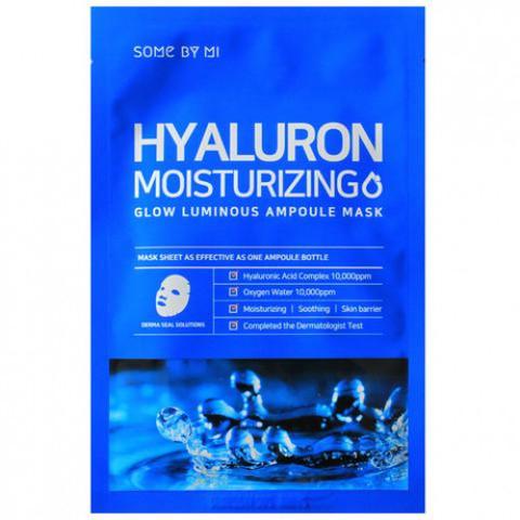 Some By Mi Маска тканевая ампульная Hyaluron Moisturizing Glow Luminous Ampoule Mask 25 гр