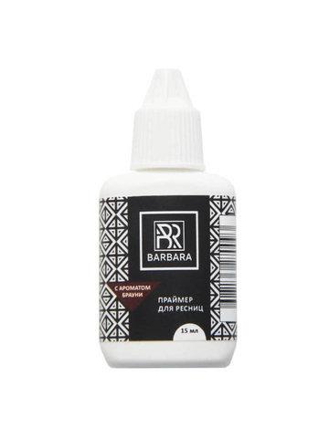 Праймер Barbara с ароматом брауни, 15 мл