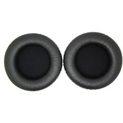 Амбушюры 50 мм черные