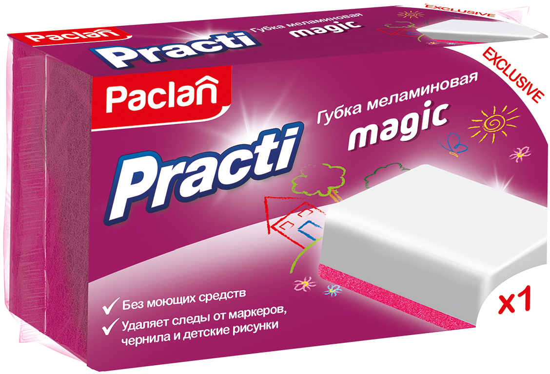 https://marco.kz/media/products/paclan_4610015984279_images_8103653211.jpg