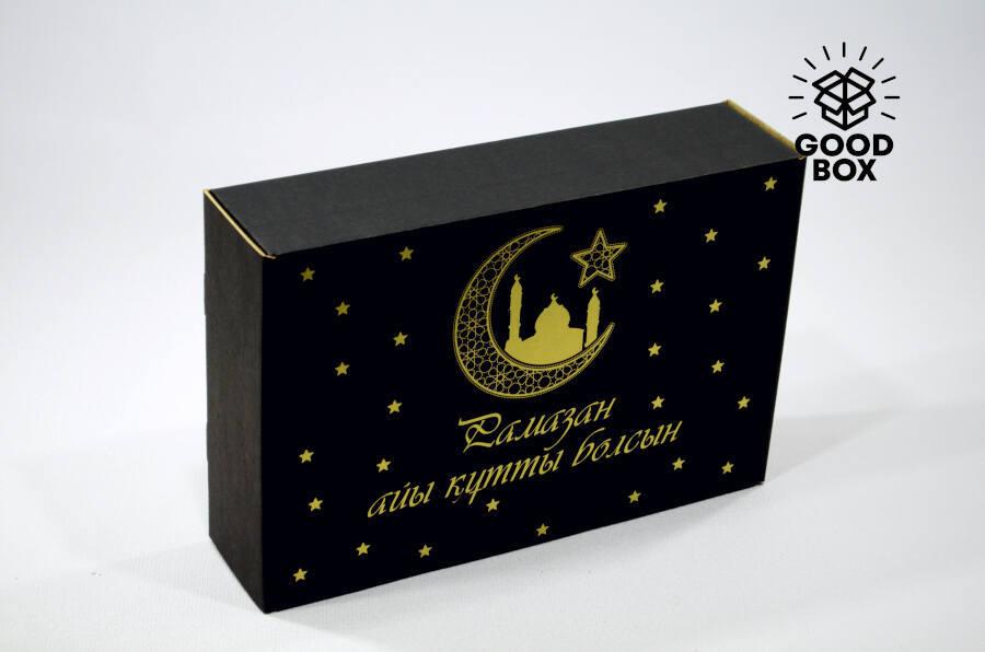 Подарочные коробки к Рамадану купить недорого