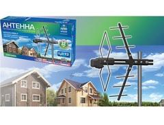 Уличная антенна  Дельта Н118A.F-5V DVB-T/DVB-T2