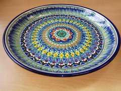 Ляган узбекский Мехроб, 42см