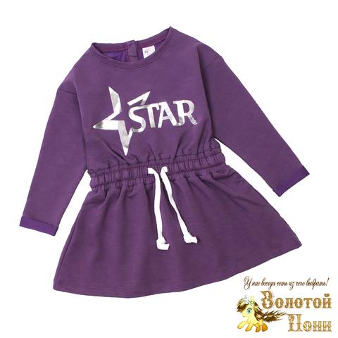 Платье девочке (3-7) 211017-OP1244.1