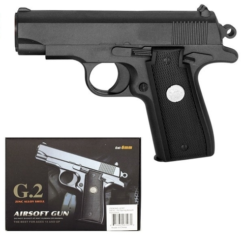 Cтрайкбольный пистолет Galaxy G.2 Browning mini