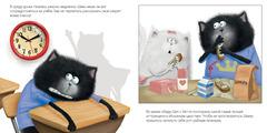 Книжки-картинки (мягкая обложка). Котенок Шмяк и большой секрет | Скотон Роб