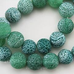 Бусина Агат цветочный матовый (тониров), шарик, цвет - зеленый, 12 мм, нить