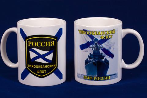 Купить подарок моряку ТОФ - Магазин тельняшек.ру 8-800-700-93-18Кружка керамическая Тихоокеанский Флот в Магазине тельняшек