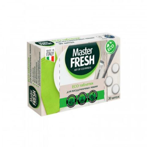 Таблетки для ПММ Master FRESH ECO в растворимой оболочке 30 шт/уп