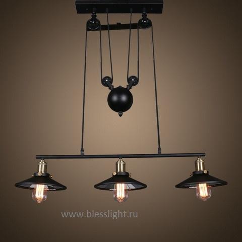 светильник 9009–D3