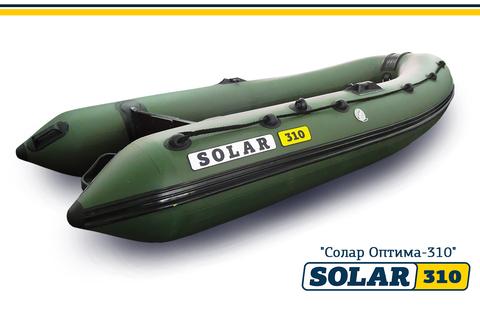 Лодка надувная моторная SOLAR 310 ОПТИМА