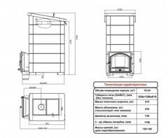 Печь Калита Экстрим РК (Дверка - стальная окрашенная, облицовка - талькохлорит)