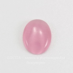 Кабошон овальный Кошачий глаз розовый, 10х8 мм