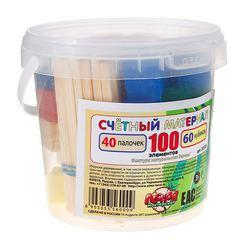Счетный материал: 40 шт палочек, 60 шт кубков в пластиковом контейнере