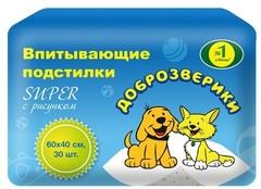 Подстилки для животных с рисунком 60х40, 30 шт., Доброзверики «Super»